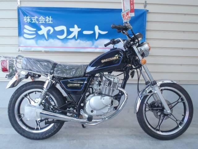スズキ GN125Hの画像(兵庫県