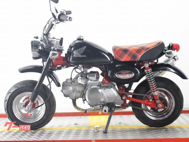 ホンダ モンキー 40周年アニバーサリーモデルの画像(兵庫県