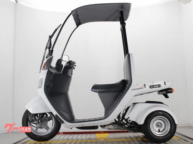 ホンダ ジャイロキャノピー 新車保証付 現行最新モデルの画像(兵庫県