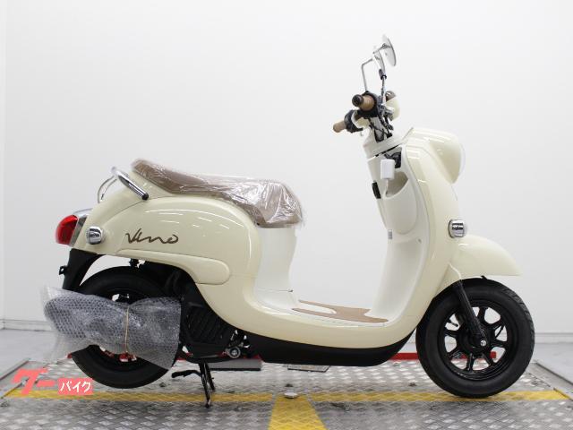 ビーノ 2021新型