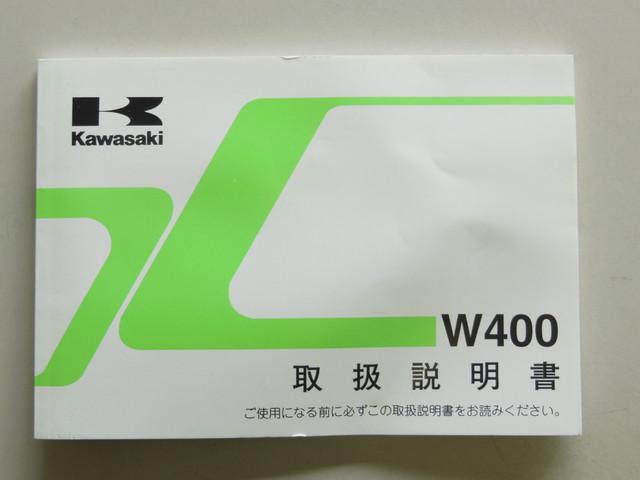 カワサキ W400     2007年  フルノーマルの画像(大阪府