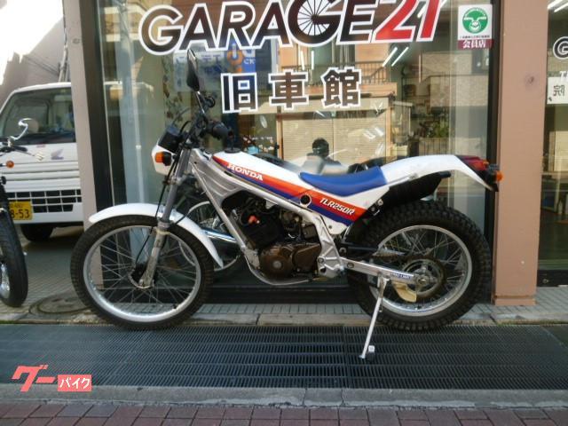 ホンダ TLR250Rの画像(大阪府