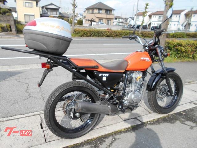 ホンダ FTR223 後期モデル ETC付 リヤ大型ボックス付の画像(兵庫県