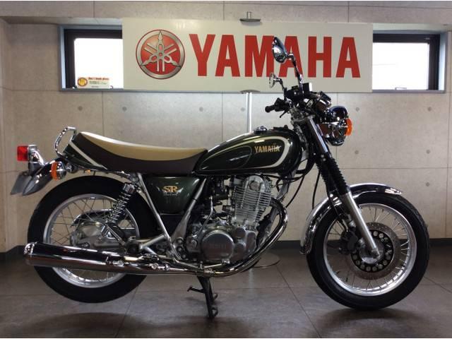 ヤマハ SR400 35thアニバーサリーエディションの画像(大阪府