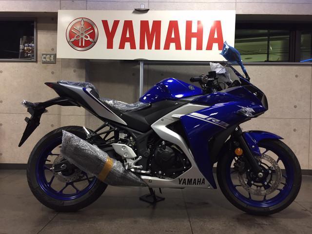 ヤマハ YZF-R3の画像(大阪府