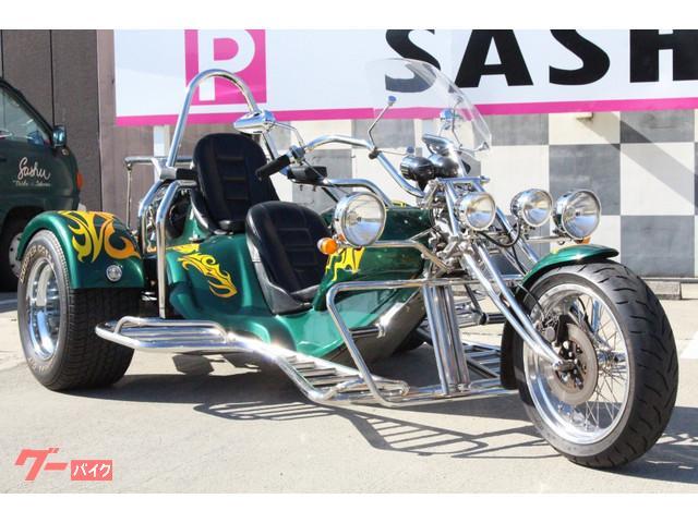 トライク トライク(751cc~)ルバコ1600の画像(京都府