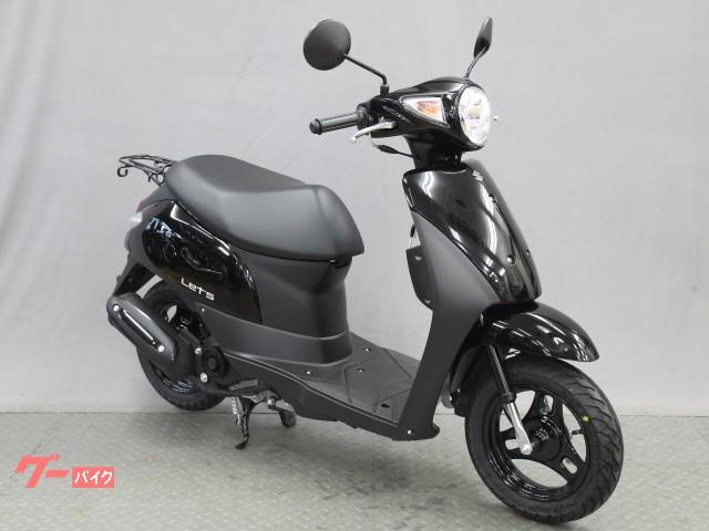 スズキ レッツ 20年モデル 最新 新車の画像(兵庫県