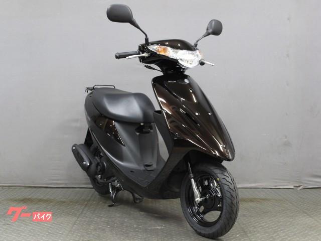 スズキ アドレスV50 20年モデル 最新 新車の画像(兵庫県