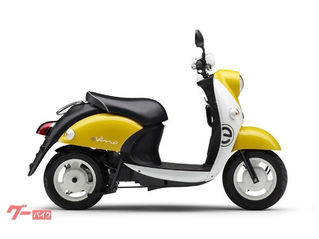 E−ビーノ 21年モデル 電気バイク 新車