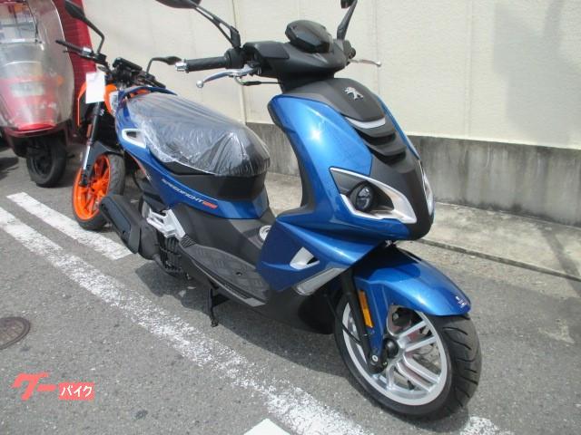 PEUGEOT スピードファイト125 正規輸入車両の画像(大阪府