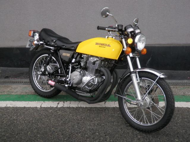 ホンダ CB400 国内398の画像(大阪府