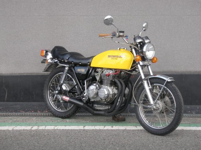 ホンダ CB400国内398の画像(大阪府