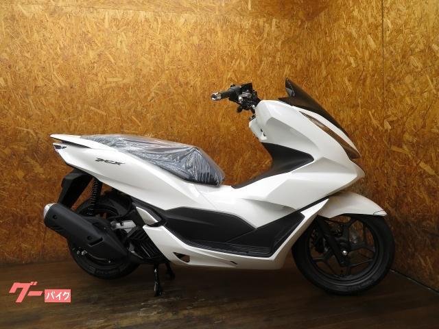 PCX125 2021年 現行モデル 新車