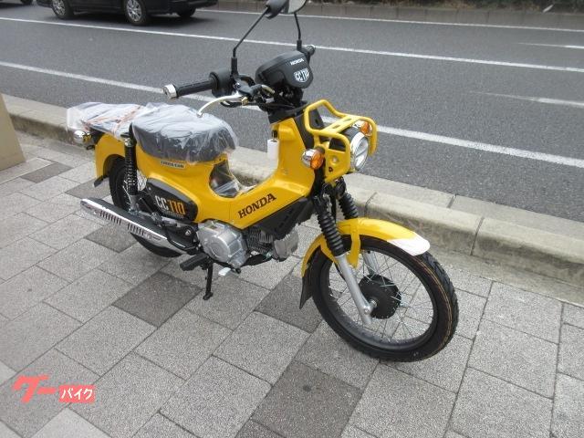 ホンダ クロスカブ110 現行モデル Pシャイニングイエローの画像(兵庫県