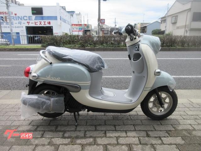 ビーノ 2021年モデル 新車