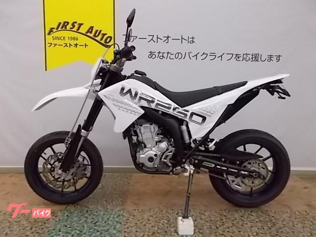 ヤマハ WR250X ホイール等カスタム多数の画像(大阪府