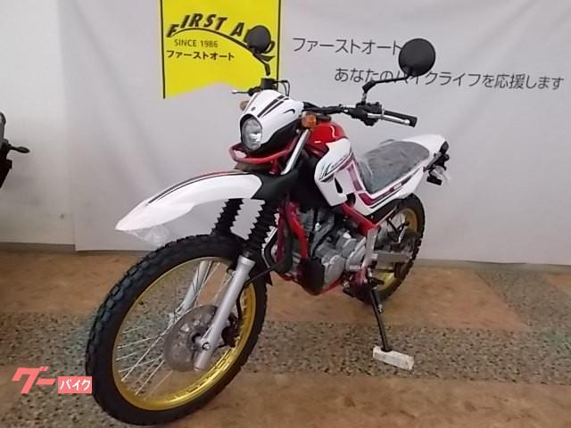 ヤマハ セロー250 ファイナルエディションの画像(大阪府