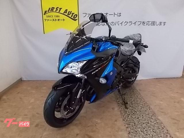スズキ GSX-S1000Fの画像(大阪府