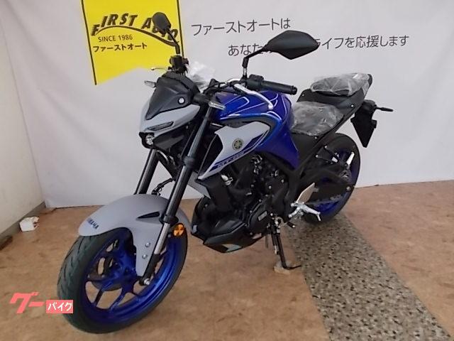 ヤマハ MT-03(320cc)の画像(大阪府