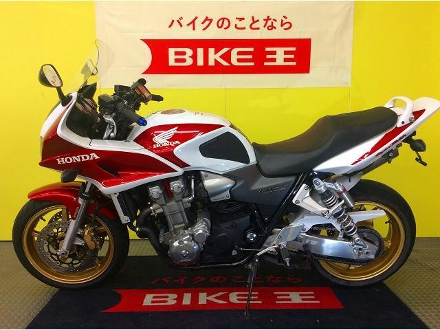 ホンダ CB1300Super ボルドール ABS ナビゲーション ハンドルの画像(兵庫県