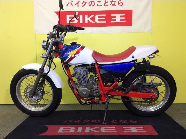 ホンダ FTR223 マフラー ヘッドライト ウィンカーの画像(兵庫県