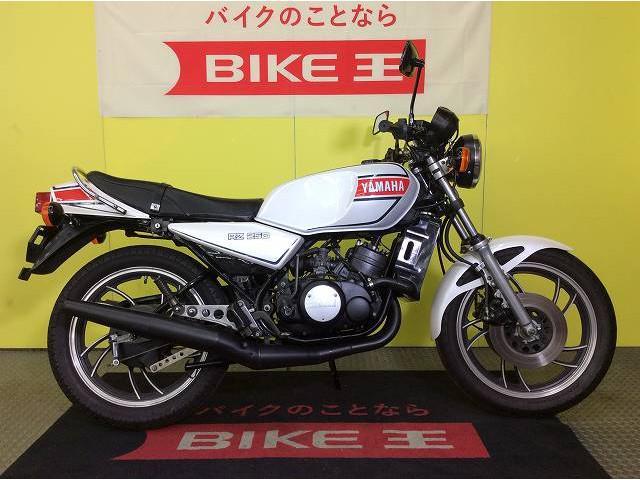 ヤマハ RZ250 タンデムバー スタビライザーの画像(兵庫県