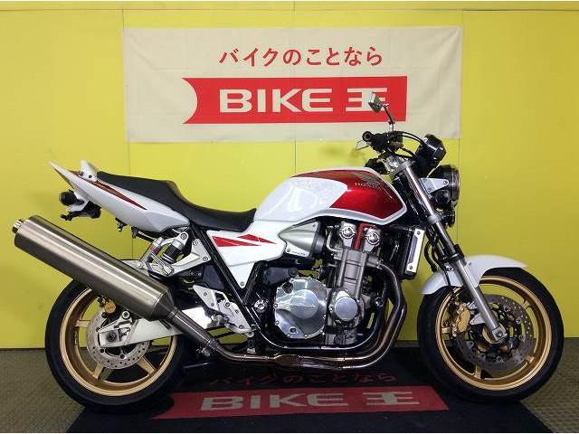 ホンダ CB1300Super Four エンジンスライダー フェンレス インジケーターの画像(兵庫県