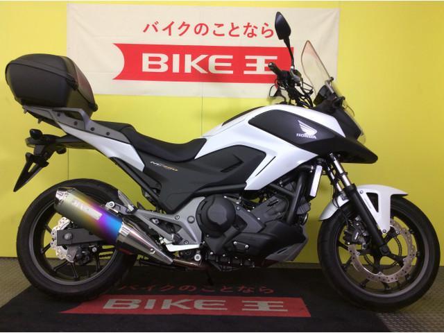 ホンダ NC750X タイプLD DCT ABS モリワキ製マフラーの画像(兵庫県