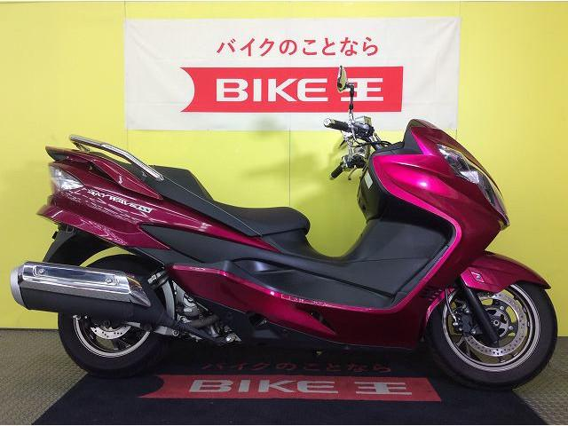 スズキ スカイウェイブ250 SS グラブバー 2009年モデルの画像(兵庫県