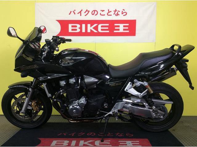 ホンダ CB1300Super ボルドール ABS ワンオーナー エンジンスライダーの画像(兵庫県