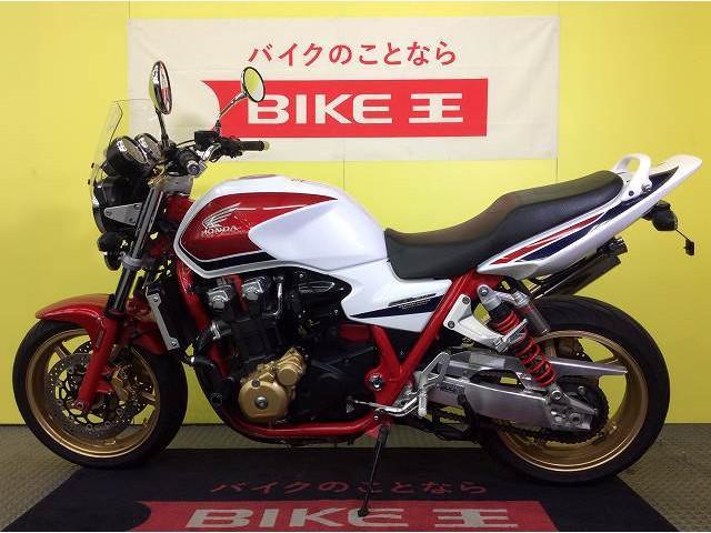 ホンダ CB1300Super Four ワイバン製フルエキ バックステップ フェンレスの画像(兵庫県