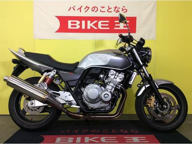ホンダ CB400Super Four VTEC Revo ABS ハンドルブレースの画像(兵庫県