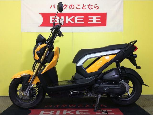 ホンダ ズーマーX フルノーマル 2013年モデルの画像(兵庫県