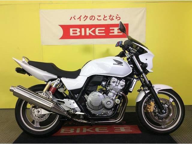 ホンダ CB400Super Four VTEC Revo ABS ワンオーナーの画像(兵庫県