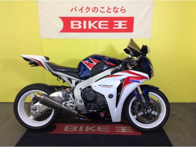 ホンダ CBR1000RR マフラー バックステップ スクリーンの画像(兵庫県