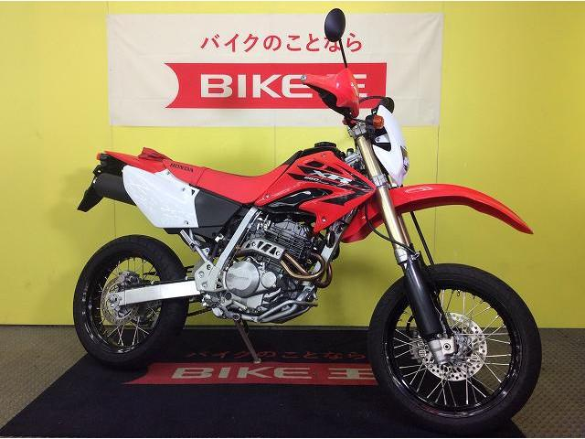 ホンダ XR250 モタード ハンドガード 社外マフラーの画像(兵庫県