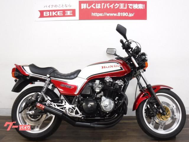 CB750F(ホンダ)のバイクを探すな...