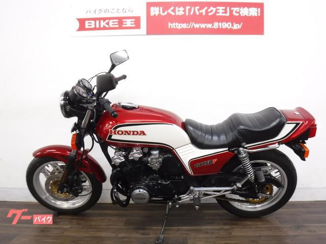 ホンダ CB750FC 1984年式 エンジンガードの画像(兵庫県