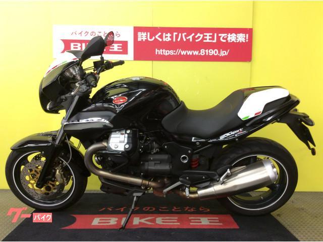 MOTO GUZZI 1200スポルト4V エンジンガードの画像(兵庫県