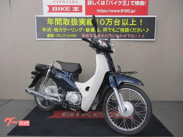 ホンダ スーパーカブC50 2016年モデル ワンオーナー フロントキャリアの画像(兵庫県