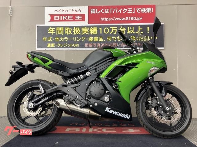 Ninja 650 東南アジア仕様 エンジンスライダー チェーン新品交換