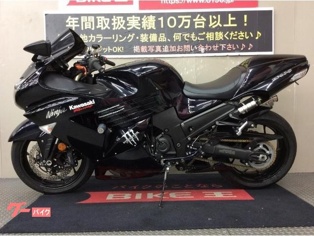 カワサキ Ninja ZX-14 2008年モデル フロントタイヤ新品交換 エンジンスライダー レバー・ステップカスタムの画像(兵庫県