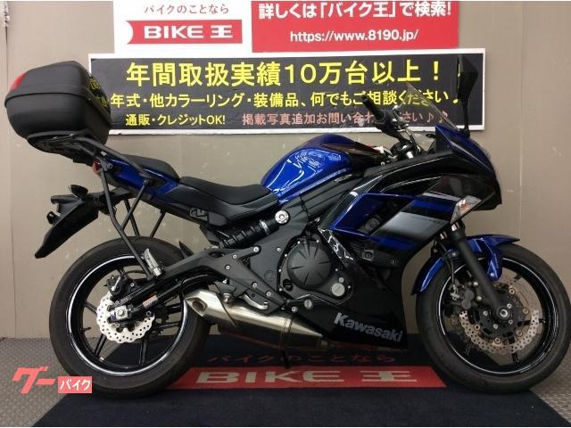 Ninja 400 スペシャルエディション ABS 2016年モデル エンジンスライダー リアボックス