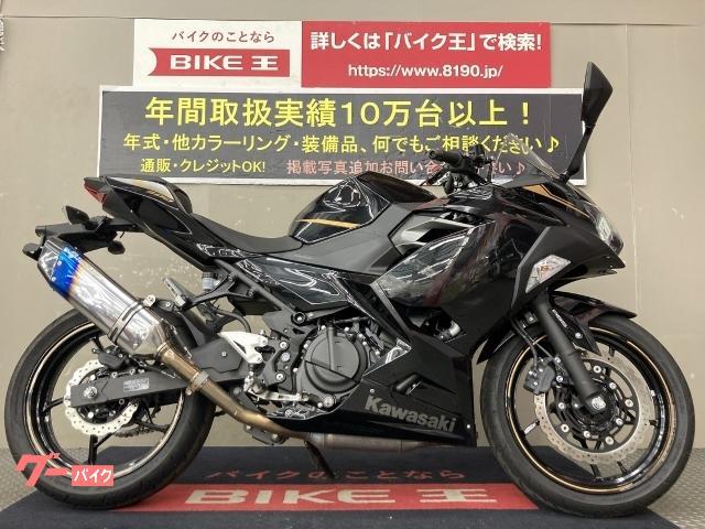 Ninja 400 ABS 2020年モデル マルチバー スマホホルダー ヘルメットホルダー