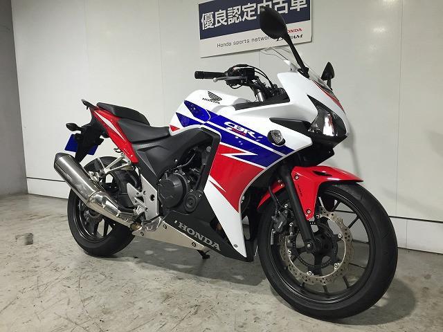 ホンダ CBR400R ABS 優良認定中古車の画像(大阪府