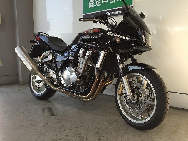 ホンダ CB1300Super ボルドール 認定中古車の画像(大阪府
