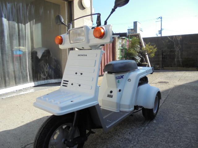 ホンダ ジャイロXベーシック ミニカー登録済み車の画像(兵庫県