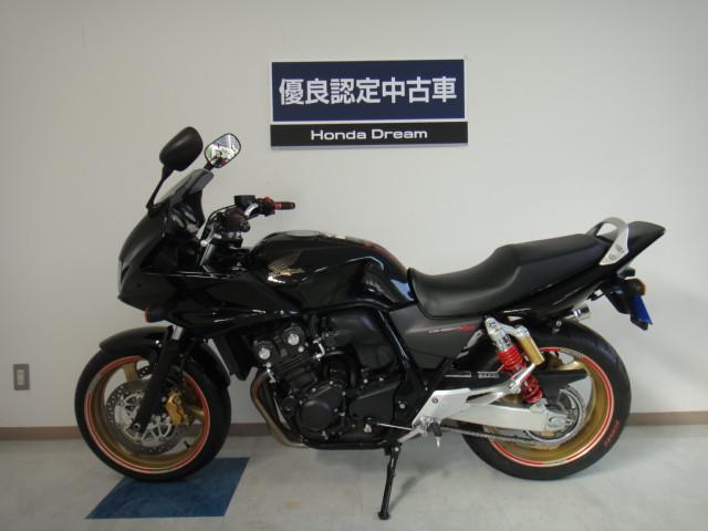 ホンダ CB400Super ボルドール VTEC Revo DREAM優良認定中古車の画像(京都府