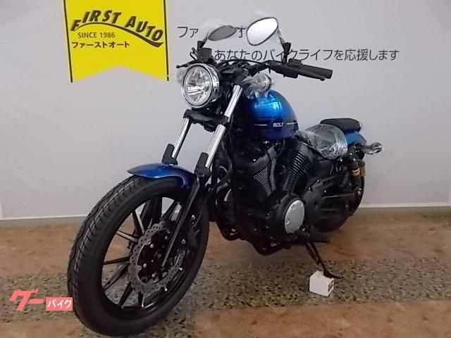 ヤマハ BOLT Rスペックの画像(大阪府