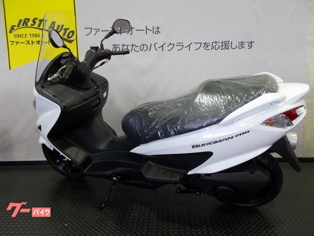 スズキ バーグマン200の画像(大阪府